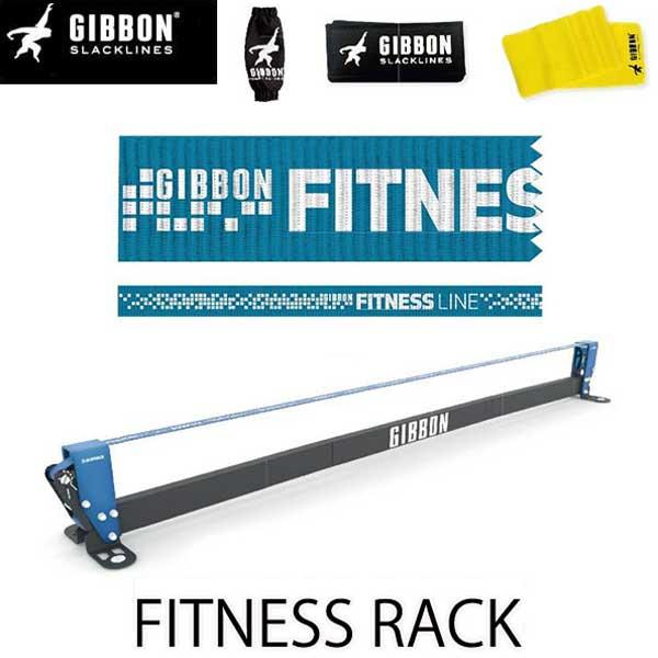 ギボン GIBBON フィットネスラック 4260165871167 送料無料