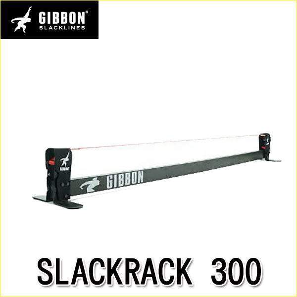 ギボン GIBBON SLACKRACK 300 131003 送料無料