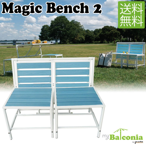 Enjoyable My Balcony Mybalconia Magic Bench 2 Magic Bench2 Table Bench Pabps2019 Chair Design Images Pabps2019Com