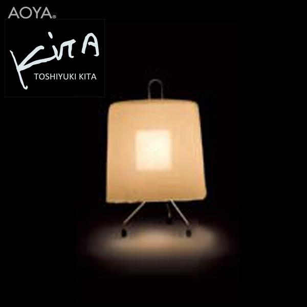 デスクランプ ライト 照明 AOYA(アオヤ) 谷口・青谷和紙 washi lamp Toshiyuki KITA デスクスタンド カク Kaku-deskstand 送料無料