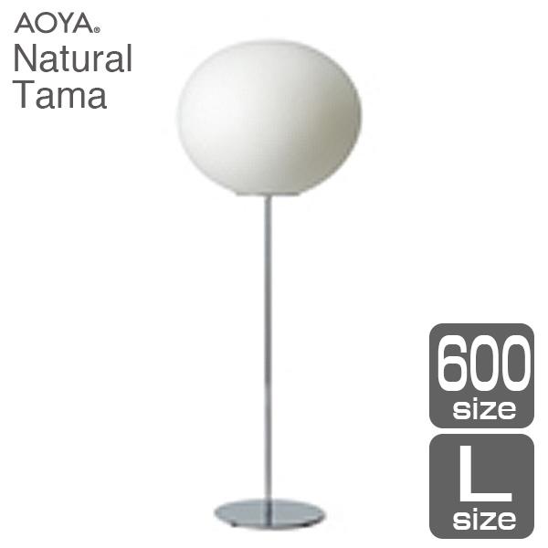 日本製 正規品 青谷の和紙を使用したランプ フロアランプ 営業 ライト 照明 AOYA アオヤ LEDタイプ 予約販売 谷口 Tama Natural 青谷和紙 L 送料無料 フロアスタンド600
