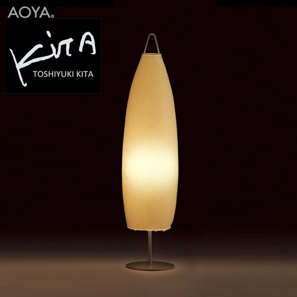 フロアランプ ライト 照明 AOYA(アオヤ) 谷口・青谷和紙 washi lamp Toshiyuki KITA フロアスタンドランプ Stand Toh-floorstand-M 送料無料
