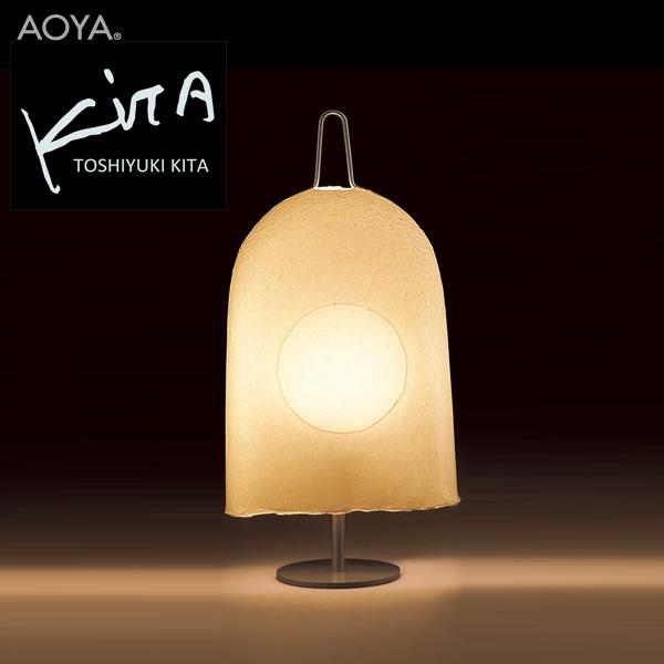 テーブルランプ ライト 照明 谷口・青谷和紙 AOYA(アオヤ) washi lamp Toshiyuki KITA デスクスタンドランプ Stand ツキ Tsuki 送料無料
