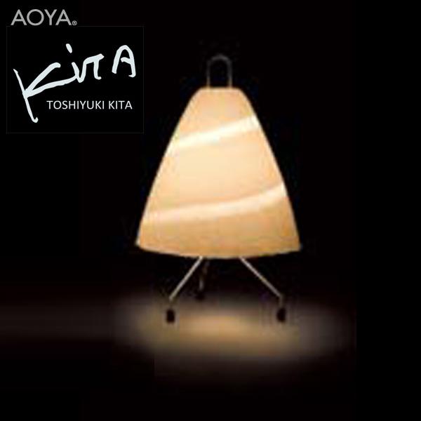 デスクランプ ライト 照明 AOYA(アオヤ) 谷口・青谷和紙 washi lamp Toshiyuki KITA デスクスタンドランプ ヤマ Yama-deskstand 送料無料