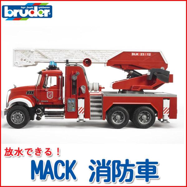 bruder ブルーダー MACK 消防車 02821 送料無料