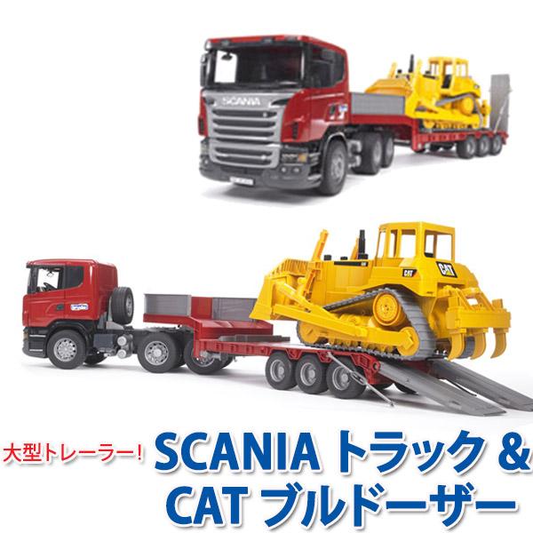bruder ブルーダー SCANIAトラック&CATブルドーザー 03555 送料無料 知育玩具 車のおもちゃ 車 1歳 2歳 2 歳児 3歳 4歳 5歳 6歳 男 男の子 3 歳児 4 歳 の おもちゃ こども 子供 女 女の子 小学生 砂場
