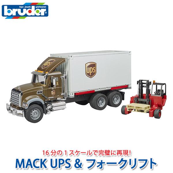 bruder ブルーダー MACK UPS & フォークリフト BR02828 送料無料 知育玩具 車のおもちゃ 車 1歳 2歳 2 歳児 3歳 4歳 5歳 6歳 男 男の子 3 歳児 4 歳 の おもちゃ こども 子供 女 女の子 小学生 砂場