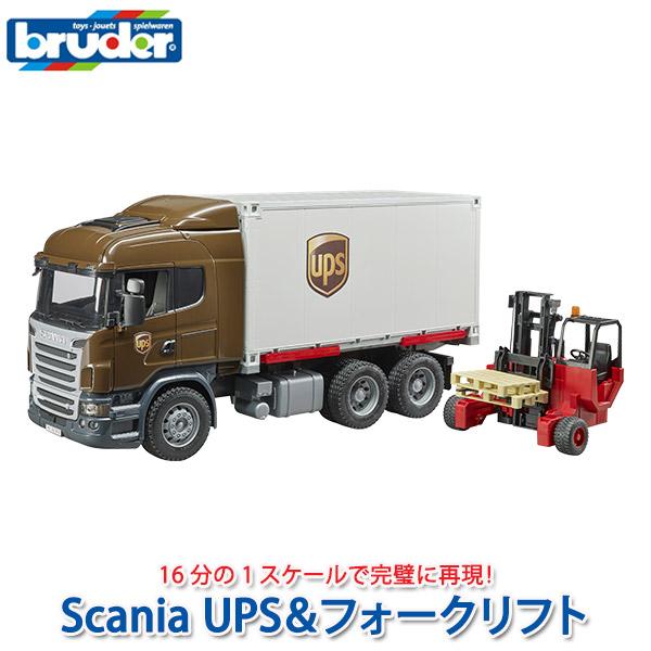 bruder ブルーダー Scania UPS&フォークリフト BR03581 送料無料 知育玩具 車のおもちゃ 車 1歳 2歳 2 歳児 3歳 4歳 5歳 6歳 男 男の子 3 歳児 4 歳 の おもちゃ こども 子供 女 女の子 小学生 砂場