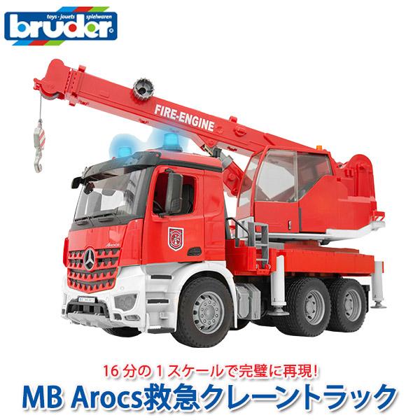 bruder ブルーダー MB Arocs救急クレーントラック BR03675 送料無料 知育玩具 車のおもちゃ 車 1歳 2歳 2 歳児 3歳 4歳 5歳 6歳 男 男の子 3 歳児 4 歳 の おもちゃ こども 子供 女 女の子 小学生 砂場