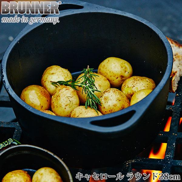 ブルナー BRUNNER GUSSTO キャセロール ラウンド 28cm IDP005026 鉄鍋 両手鍋 オシャレ ココット おしゃれ オーブン 薪ストーブ 暖炉 定番 手作り 料理 子供が喜ぶ