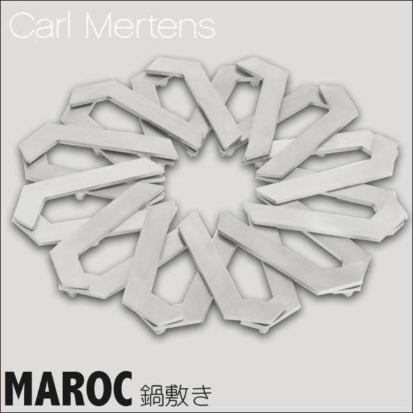 あなたのテーブルマジックの瞬間です カールメルテンス CARL MERTENS 早割クーポン 現金特価 MAROC 送料無料 鍋敷き 5205-1060