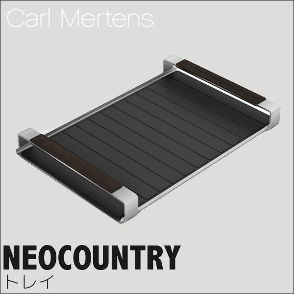 【期間限定送料無料】 カールメルテンス MERTENS NEOCOUNTRY CARL MERTENS NEOCOUNTRY トレイ トレイ 5527-1061 送料無料, のぼりキング:43807af2 --- canoncity.azurewebsites.net