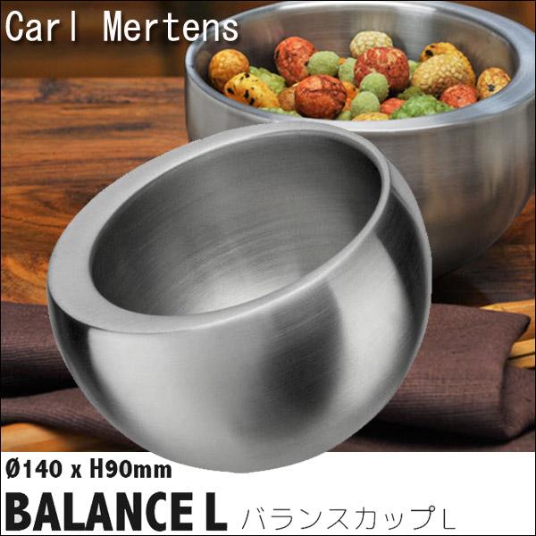カールメルテンス CARL MERTENS BALANCE バランスカップ L 5653-1061 【あす楽対応】 送料無料