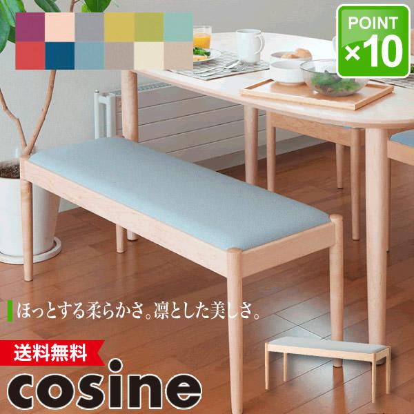 コサイン cosine フォルク ベンチ メープル CD-03NM-TU 送料無料