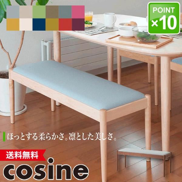 コサイン cosine フォルク ベンチ ウォルナット CD-03NW-KC 送料無料