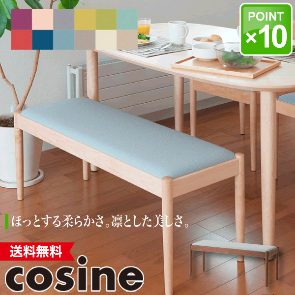 コサイン cosine フォルク ベンチ ウォルナット CD-03NW-TU 送料無料