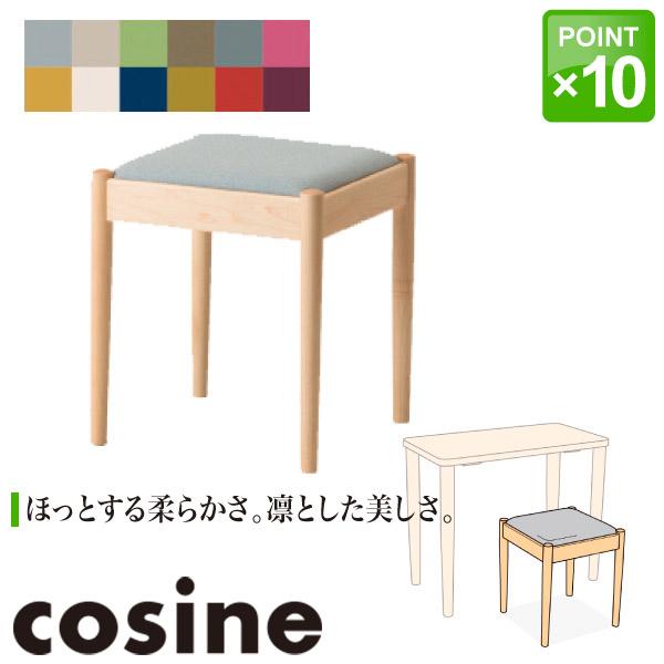 コサイン cosine フォルク スツール メープル CD-04NM-KC 送料無料