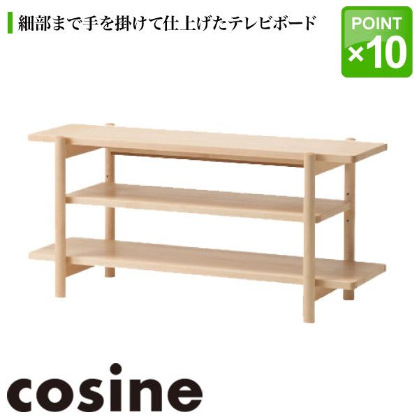 コサイン cosine TVボード メープル LS-01NM