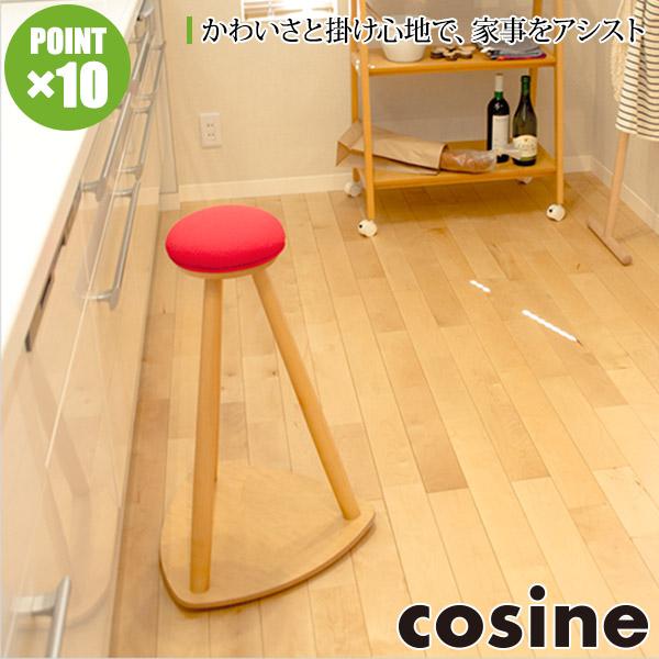 コサイン cosine 赤い帽子のキッチンスツール ハイタイプ ST-10CM 送料無料