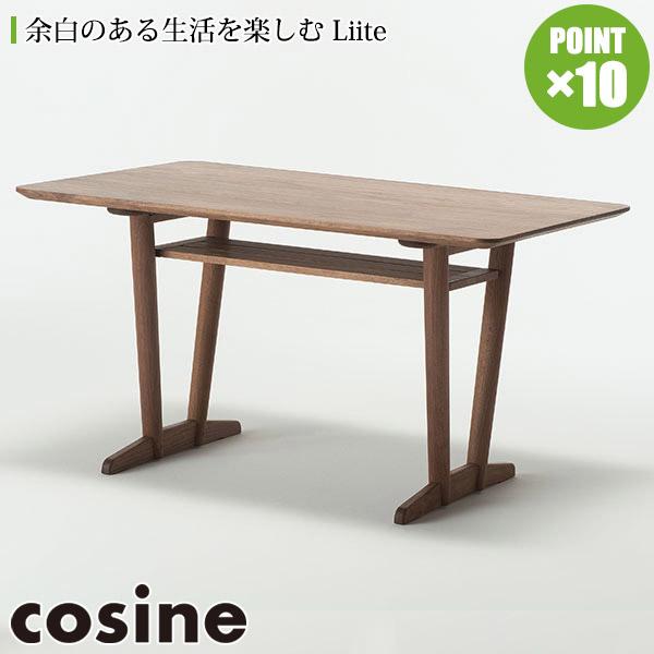 コサイン Liite テーブル ウォルナット LD-01NW 送料無料