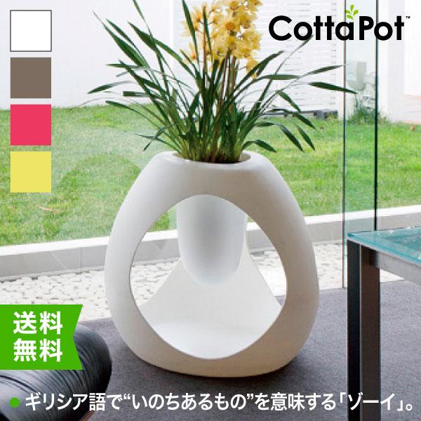 Cottapot Zoie コタポット プランター ゾーイ 72cm CT-8885A 全国無料