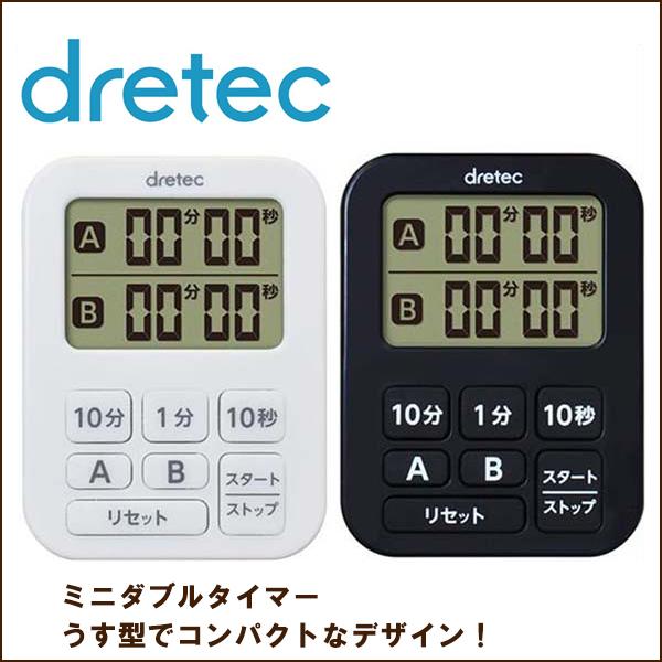 驱动 DRETEC minidouble 计时器 t-548 WT T-548BKAug16
