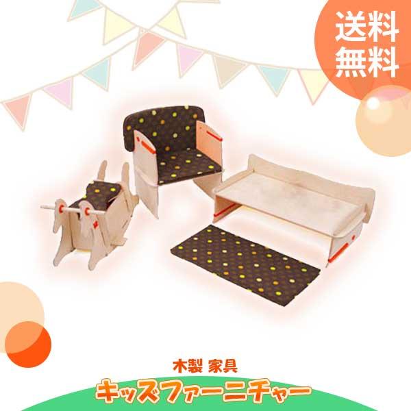 キッズファーニチャー hensin+ 4941746805992 誕生日 出産祝い 赤ちゃん 家具 木製 知育玩具