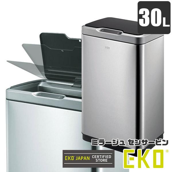 安心の正規品で1年保証付き。手をかざすだけで蓋が開く、センサータイプの大人気商品。カウンターキッチンにピッタリな、見せられるゴミ箱です。 【国内正規輸入品】 イーケーオー EKO ミラージュセンサービン 30L EK9278MT-30L ダストボックス ゴミ箱 【送料無料】 角型