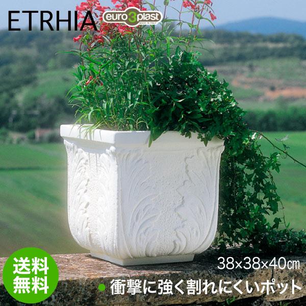 Euro 3 Plast Etrhia ユーロスリープラスト エトリア プランター スクエア・フォリエ ER-1088