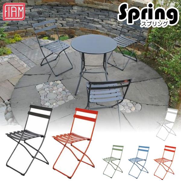 フィアム (FIAM) スプリング(Spring) フォールディングチェア 2脚セット ホワイト Spring-WT Spring-OR Spring-RE Spring-CG 送料無料