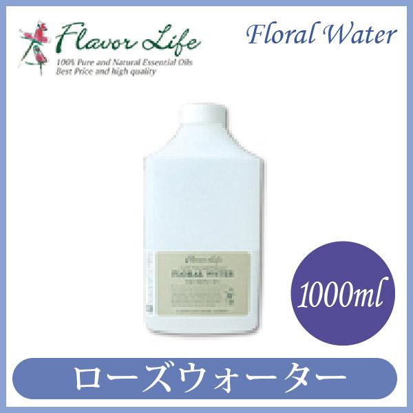 フレーバーライフ Flavor Life ローズウォーター 1000ml 00503