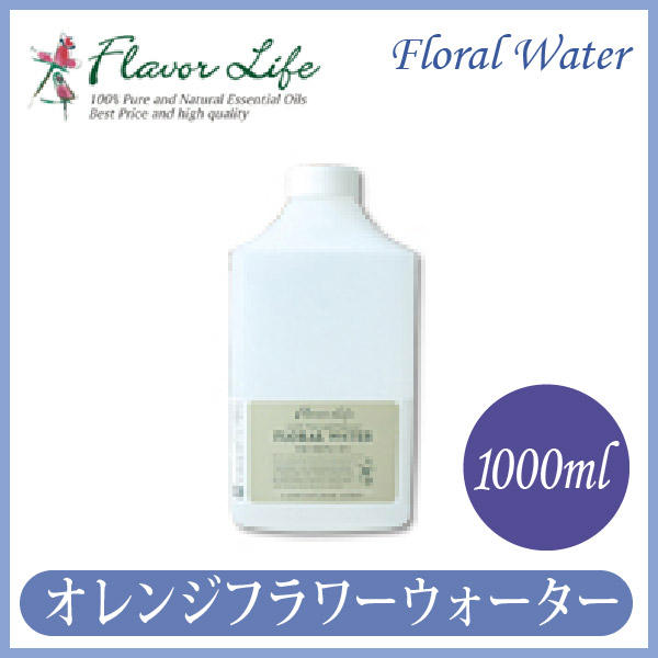 フレーバーライフ Flavor 1000ml Life オレンジフラワーウォーター Flavor 1000ml Life 00507, 三野町:a51ef891 --- officewill.xsrv.jp