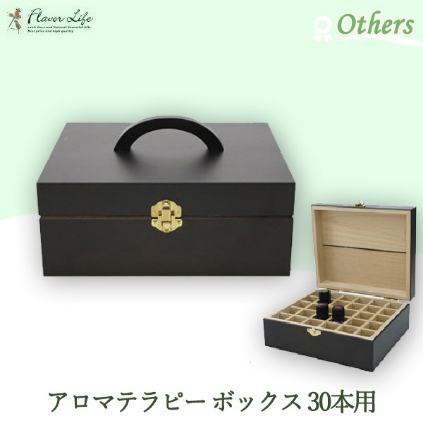 フレーバーライフ Flavor Life アロマテラピー ボックス 30本用 01367【あす楽対応】