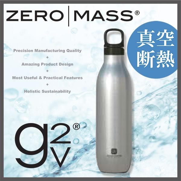 G2V ZEROMASS 零质量闪烁 540 毫升 ZMN 540 05P20Nov15
