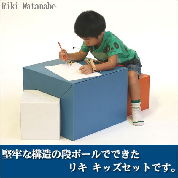 スツール 軽量【日本製】RIKI WATANABE(リキ ワタナベ) リキキッズセット 2個セット rikikidsset-or rikikidsset-bl rikikidsset-wh rikikidsset-ye 送料無料