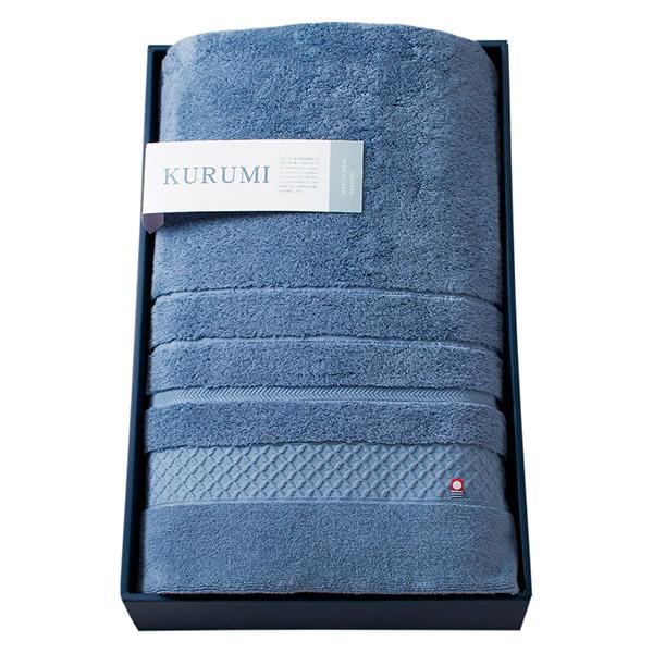 直営店 大切な方への贈答品として お返しやギフトに最適です KURUMI 今治製パイル綿毛布 ネイビー KUM-1555 NV S16202 お歳暮 内祝い まとめ買い特価 お中元 お返し ギフト 贈り物 プレゼント