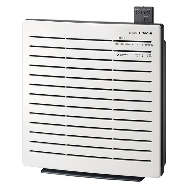 日立 空気清浄機 EP-H300 S42502 ギフト 贈り物 内祝い ギフト プレゼント お返し お歳暮 お中元
