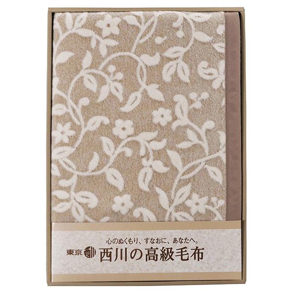 東京西川 ウール毛布(毛羽部分) FSL1509800 079-T056 送料無料