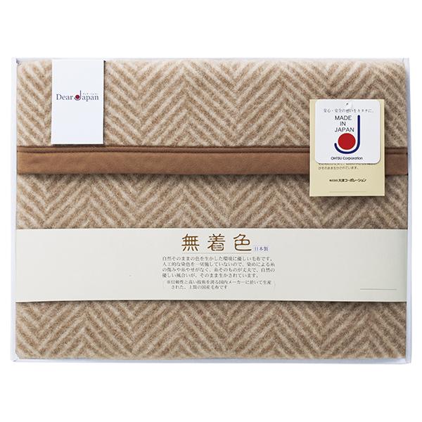 ディア・ジャパン 無着色キャメル混ウール毛布(毛羽部分) 524015S-3 079-T070 送料無料