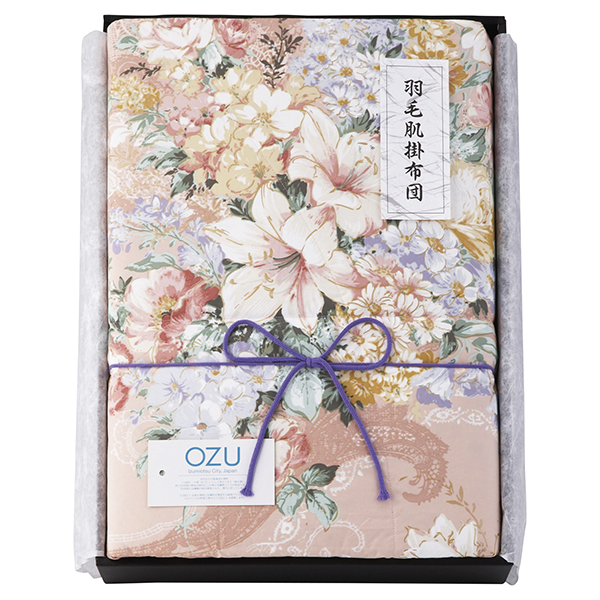 OZU 羽毛肌掛けふとん ピンク OZF-201 080-T073 送料無料