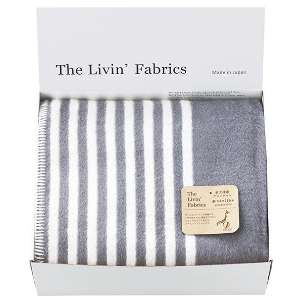 The Livin' Fabrics 泉大津産 リバーシブルブランケット グレー LF83200 081-T132 送料無料