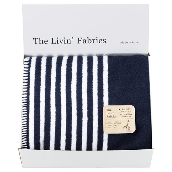 The Livin' Fabrics 泉大津産 リバーシブルブランケット ネイビー LF83200 081-T156 送料無料