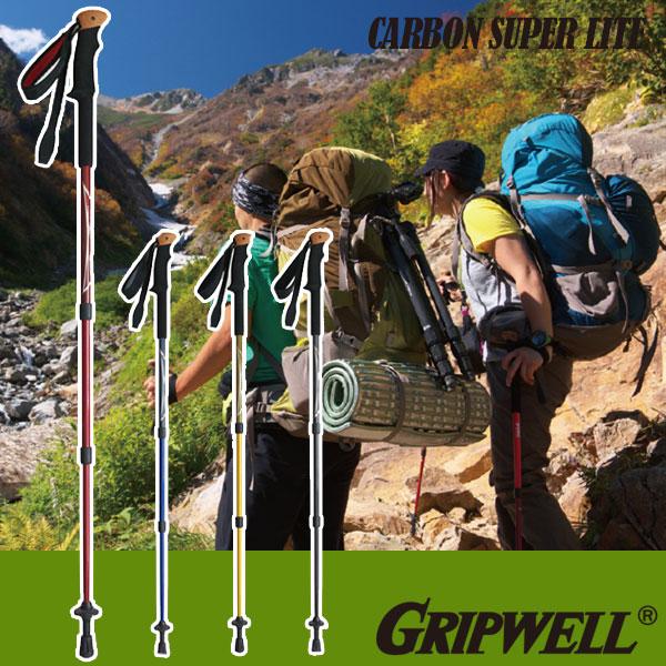 グリップウェル(GRIPWELL) 超軽量ストック カーボンスーパーライト 2本セット レッド 12860 12861 12862 12863 送料無料