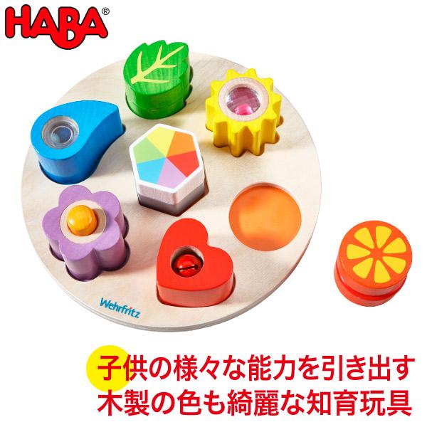 HABA education ハバ エデュケーション 型はめ遊び・魔法の音 WF185354 おもちゃ 知育玩具 木製 誕生日プレゼント 1歳 2歳 3歳 木のおもちゃ