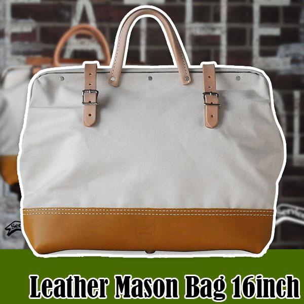 ヘリテージレザー Heritage Leather 16インチ Leather Mason Bag レザーメイソンバッグ HL312 送料無料