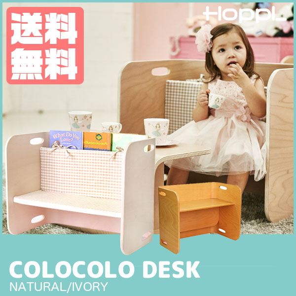 HOPPL(hoppuru)COLOCOLO DESK轱轆轱轆地桌子單物品CL-DESK