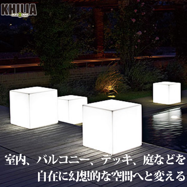 Euro 3 Plast Khilia Cube Light ユーロスリープラスト キリア プランター キューブ40・ライト付き 屋外用 ER-2516L-B