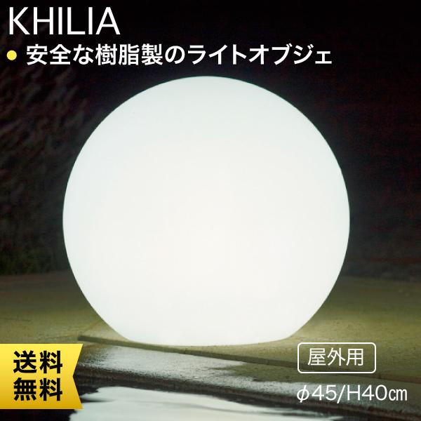 Euro 3 Plast Khilia Sfera Light ユーロスリープラスト キリア スフェラ・ライト付き45 屋外用 ER-2767-B