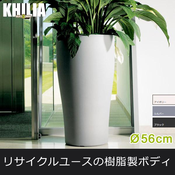 Euro 3 Plast Khilia Tulum ユーロスリー・プラスト キリア プランター テュラム56 ER-2375