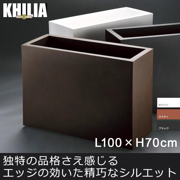 人気満点 Euro Euro 3 ER-2591 Plast Cassetta Khilia Cassetta Cube High ユーロスリー・プラスト キリア プランター カセッタキューブ・ハイ ER-2591, 株式会社 能作:99fe429c --- supercanaltv.zonalivresh.dominiotemporario.com